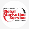 "Рекламное Агентство ""Global Marketing Service"""