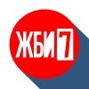 ЖБИ-7, Перемычки, Ступени, Марши, Лотки
