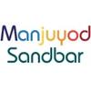 Manjuyod Sandbar
