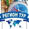 Турагентство РегионТур. Турфирма г. Владимира