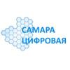Самара Цифровая