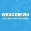 WEACOM.RU | Иркутск и Иркутская область