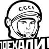 Администрация МО «Гагаринский район»