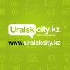 Сайт города Уральск - uralskcity.kz