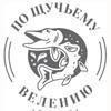 Traktir-saratov.ru - трактир По щучьему велению