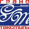 Гранд-Текстиль Производитель Ивановский трикотаж