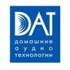 "Салон ""Домашние Аудио Технологии"", Екатеринбург"