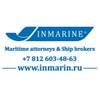 Инмарин - www.inmarin.ru