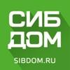 СИБДОМ - НЕДВИЖИМОСТЬ КЕМЕРОВО