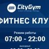 CityGym - фитнес клуб в Калининграде