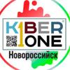 KiberOne Школа программирования, Новороссийск