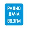 Радио Дача - Краснодар 88.3 FM