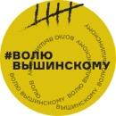 РИА Новости   паблик
