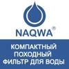 Naqwa Spring