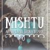 Mishtu. Авторская бижутерия