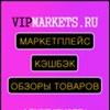 VipMarkets