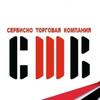 """ООО """"СТК""""- Пермь - ОНЛАЙН КАССЫ"""