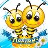 Пчелки-2