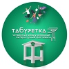 """Международный фестиваль """"Табуретка"""""""