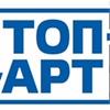 ТОП-АРТ | Вывески, Наружная реклама | Череповец
