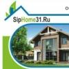 SIPHome31 строительство домов Белгород