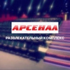 Arsenal Kinoteatr-Astana