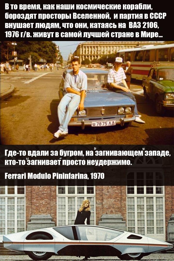 Советские автомобили. Советские?, изображение №25