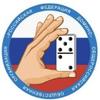 Федерация Домино России