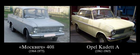 Советские автомобили. Советские?, изображение №8