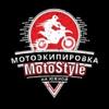 MotoStyle Салон мотоэкипировки