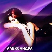АлександраПаломовская