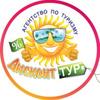 Turisticheskoe-Agenstvo Diskont-Tur