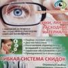 """""""  Центр Коррекции  """"  г.Березовский"""