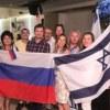"""Паломнический проект """"Израиль 12 месяцев в году"""""""