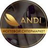 ANDI | Материалы для маникюра | Пермь