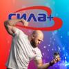 Спортивное питание Sila-plus.ru