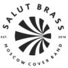 SALUT BRASS - Музыкальный шоу-бэнд