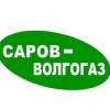 """ООО """"НПО Саров - Волгогаз"""""""