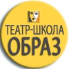 Театр-школа ОБРАЗ, Минский филиал