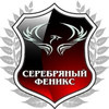 """ЧТПУП """"Серебряный феникс""""  г. Витебск"""