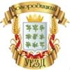 Богородицкий уезд