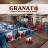 Ресторанно-гостиничный комплекс GRANAT