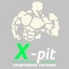Магазин спортивного питания X-PIT.com
