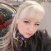 Ekaterina Chashnikova