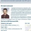 ИП Кузнецов В. В.