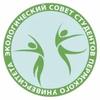 Экологический совет студентов ПГНИУ
