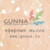 GUNNA - философия красоты и здоровья