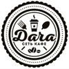 Сеть кафе «Дача» | Истра