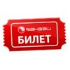 Афиша мероприятий Череповец и Вологда