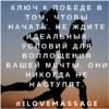 I LOVE MASSAGE|Студия коррекции и восстановления